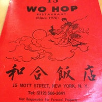 Photo taken at Wo Hop Restaurant by DJ R. on 3/18/2012