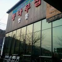 Photo taken at 통나무집 by Moon D. on 4/28/2012