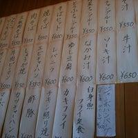 Photo taken at お食事処 大京 by Mitsushi Y. on 2/5/2012