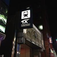 Photo taken at TX Asakusa Station by dorachan on 7/28/2012