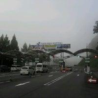 Photo taken at Twin Ring Motegi by Marumo on 6/1/2012