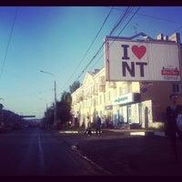 Photo taken at Нижний Тагил by Сергей А. on 8/21/2012
