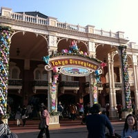 Photo taken at Park Main Entrance by Pablo M. on 4/9/2012