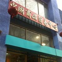 Photo taken at Mall Chino by tokomocho on 7/12/2012