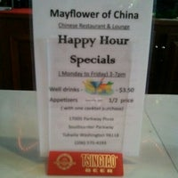 Photo taken at Mayflower Of China by Harvis W. on 6/11/2012