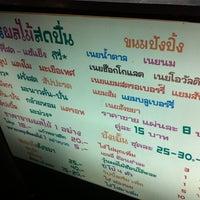 Photo taken at พี่ป้างน้ำปั่น by Nuchiiz N. on 6/13/2012