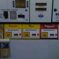 Photo taken at Shell by Don M. on 4/27/2012