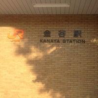 Photo taken at Kanaya Station by 鎌田 on 8/3/2012