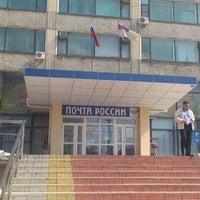 Photo taken at Почта России 680000 by Андрей Ч. on 5/10/2012