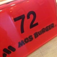 Photo taken at MOS Burger by Hui H. on 6/10/2012