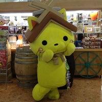 Photo taken at 島根ワイナリー by Manami M. on 5/4/2012