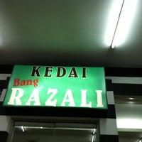 Photo taken at Kedai Kopi Bang Razali by Mahendra Aryo Y. on 6/19/2012