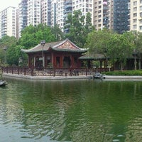Photo taken at Lai Chi Kok Park 荔枝角公園 by Dick Tee on 3/16/2012