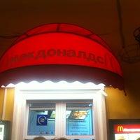 Photo taken at McDonald's by Катя Г. on 5/22/2012