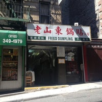 Photo taken at Shan Dong Fried Dumpling by Mia P. on 7/9/2012