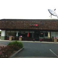 Photo taken at Amato Pizza by Tom V. on 5/3/2012