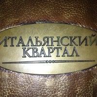 Photo taken at Итальянский Квартал by Игорь У. on 8/26/2012