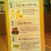 Photo taken at PRONTO 京都駅ビル店 by July L. on 8/11/2012