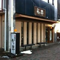 Photo taken at 麺屋 やま昇 by Akira Y. on 2/3/2012