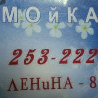 Photo taken at 888,8 by Kostya B. on 3/3/2012