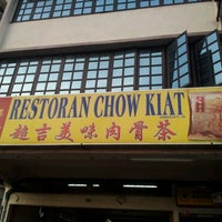 Photo taken at Restoran Chow Kiat by Terence H. on 3/30/2012