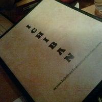 Photo taken at Ichiban Japanese Cuisine by Gilmar P. on 3/6/2012