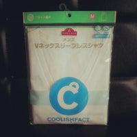Photo taken at マックスバリュ 平岸店 by koji k. on 7/23/2012