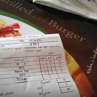 Photo taken at B1 Grilled Burger برجر مشوي by CivilLizard D. on 2/22/2012