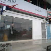 Photo taken at Bank Islam by Syaiful A. on 8/25/2012