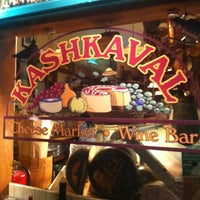 Photo taken at Kashkaval Cheese Market by Mark T. on 6/30/2012
