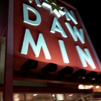Photo taken at Mondawmin Mall by Jamylah W. on 7/22/2012