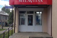 Милавица в Жлобине - Магазин белья