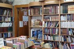 Букинист - Книжный магазин
