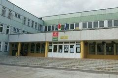 Средняя школа №208 - Учреждение общего среднего образования