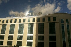 Беларусбанк - Банк