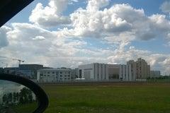 Посольство Туркменистана - Посольство