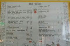 Золотой Ключик - Кондитерская