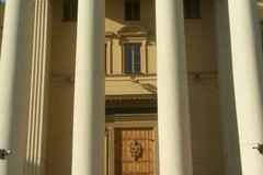Министерство внутренних дел Республики Беларусь - Министерство