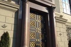 Национальный банк - Банк