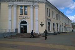 Colin's / Колинс в Бресте - Магазин одежды