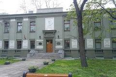 Государственный литературный музей Янки Купалы - Музей