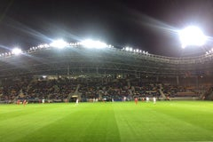 Борисов-Арена - Футбольный стадион