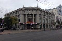 Универмаг Центральный - Универсальный магазин