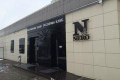 Неро / Nero - Ресторан-клуб