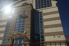Посольство Ливии - Посольство