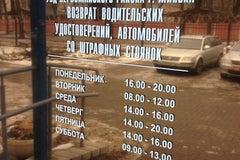 Отдел ГАИ Первомайского района - ГАИ