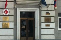 Посольство Словацкой Республики - Посольство
