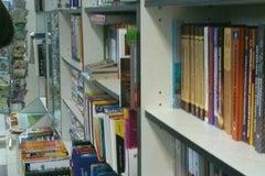 Глобус - Книжный магазин