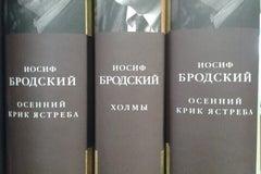 Светоч - Книжный магазин