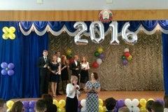 Гимназия №6 - Учреждение общего среднего образования